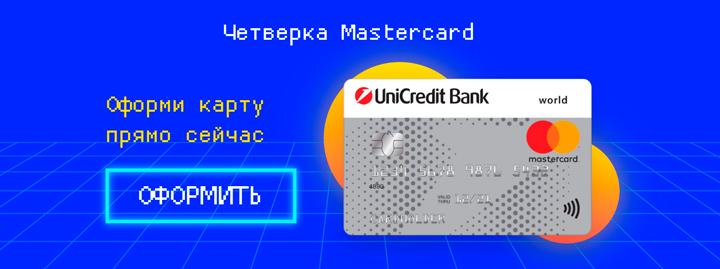 кредит ип справок