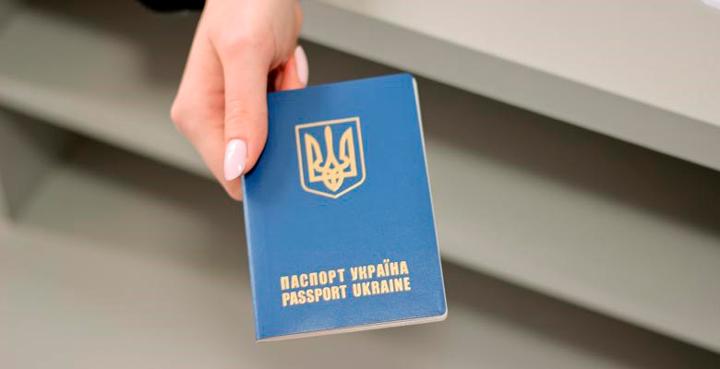 взять кредит с плохой кредитной историей украина