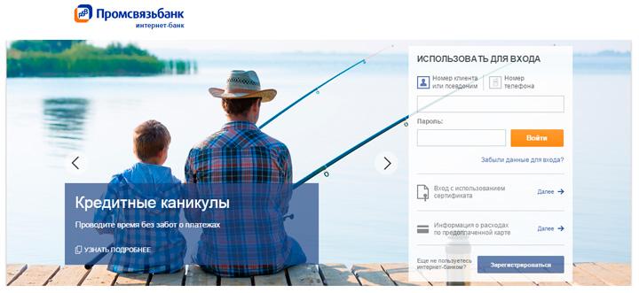 Как узнать кредитную историю онлайн бесплатно без регистрации