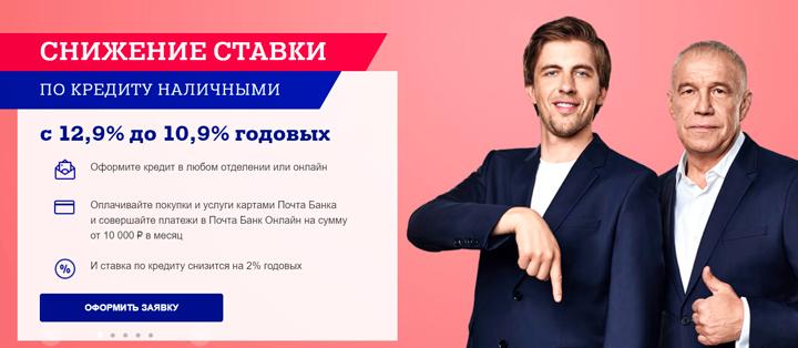В каком банке можно взять кредит без справки о доходах в москве отзывы